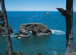Batu sujud